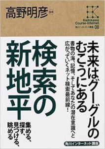 kensaku_shinchihei